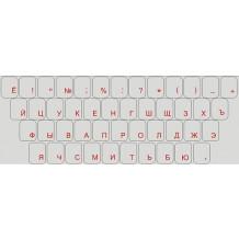 Naklejki na klawiaturę CYRYLICA ROSYJSKA- czerwone napisy