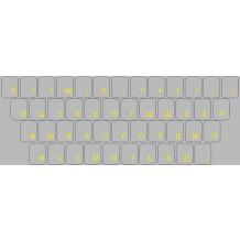 Naklejki na klawiaturę CYRYLICA ROSYJSKA- żółte napisy