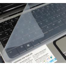 Silikonowa osłona na klawiaturę